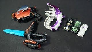 仮面ライダー ドライブ キット2 ハンドル剣 ドア銃 ブレイクガンナー Kamen Rider Drive Kit 2 Handle swords Door guns Blakegunner thumbnail