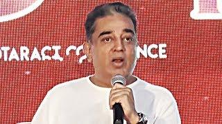 புல்வாமா ரஜினி ஸ்டாலின் குறித்து கமல் சவுக்கடி பதில் Kamal Latest on Pulwama,rajini,stalin  nba 24x7