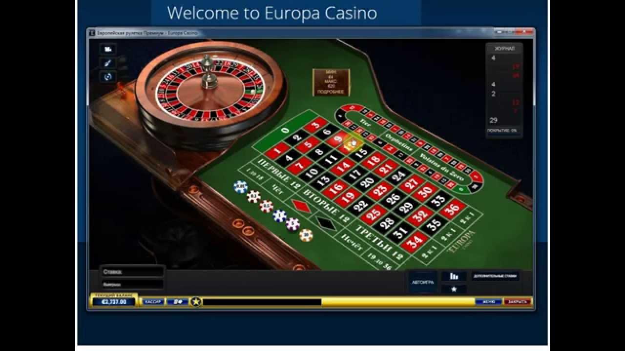 Как выиграть в рулетка онлайн взрыв в днепропетровске игровые автоматы
