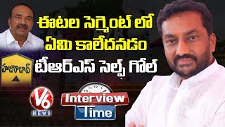 Innerview With BJP MLA Raghunandan Rao | V6 News Exclusive