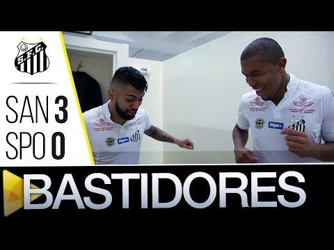 Santos 3 x 0 São Paulo | BASTIDORES | Brasileirão (26/06/16)