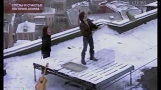 Евгений Осин - И Снова Здравствуйте (НТВ 2010)