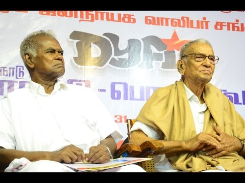 DYFI Tamilnadu 15th State Conference public meeting R.Nallukannu and N.Sankaraiah speech - part 4