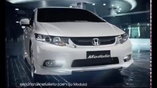 Honda Civic Commercial Thailand Thumbnail