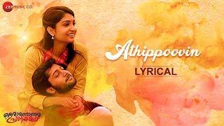 Athippoovin Lyrical | Oronnonnara Pranayakadha | Shebin Benson & Zaya David | Karthik