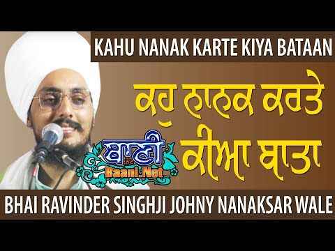 Baba-Ravinder-Singhji-Johny-23-Aug-2019-Jamshedpur-Jharkhand