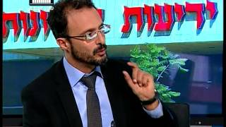 ערוץ הכנסת - אולפן פתוח: חקירות נתניהו, 16.1.17