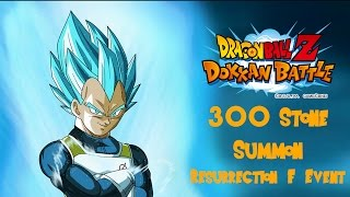 Dokkan Battle - Resurrection F Event 300DS SUMMONS - SOLID SSR PULLS