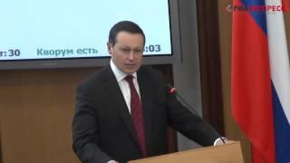 Вопрос Максима Золотухина мэру Эдхаму Акбулатову Сессия 29 марта