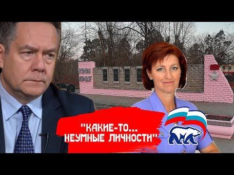 """""""Какие-то... неумные личности"""". Николай Платошкин"""