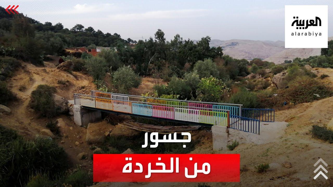 نشطاء يعيدون بناء جسور قديمة في تونس  - نشر قبل 4 ساعة
