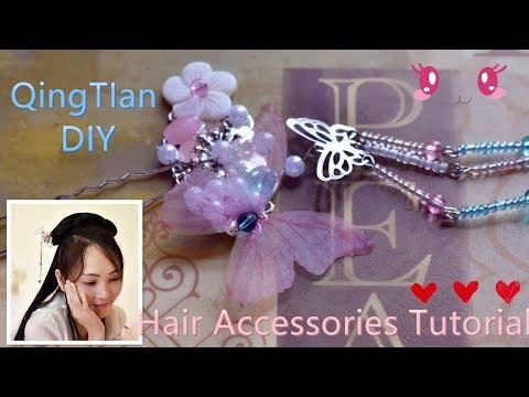 QingTian DIY -  Hair Accessories Butterfly In Love Hair Sticks Hair Pins 蝴蝶的爱恋小发饰
