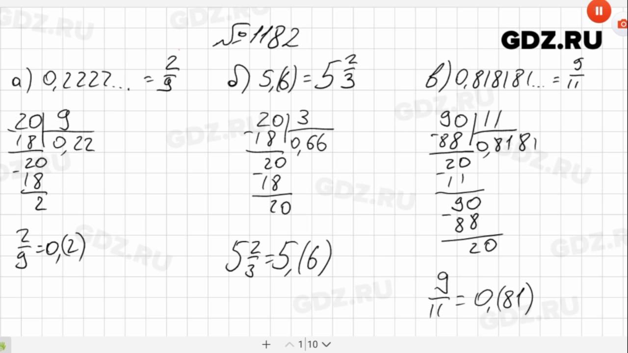 Жохов класса 6 по виленкин математике гдз авторы