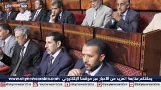 المغرب بعد الانتخابات.. تحدي تشكيل الحكومة