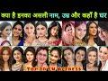 top 20 tv serial actress  real name age  hometown  tv actress  serial actress