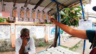 🇮🇳 KERALA LOTTERY BUSINESS EXPLAINED BRIEFLY    KERALA, INDIA