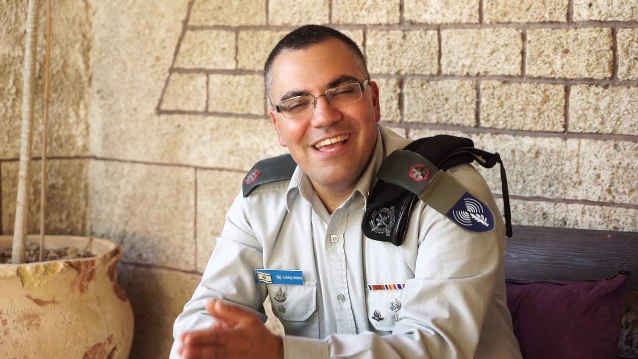 رمضان 2016 في جيش الدفاع الاسرائيلي