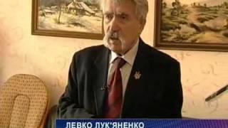 Обличчя України. Василь Стус (1938-1985)