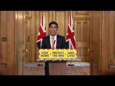 فيروس كورونا: بريطانيا تتجه نحو تمديد الحجر المنزلي وسط أخبار عن تحسن حالة بوريس جونسون  - نشر قبل 5 ساعة
