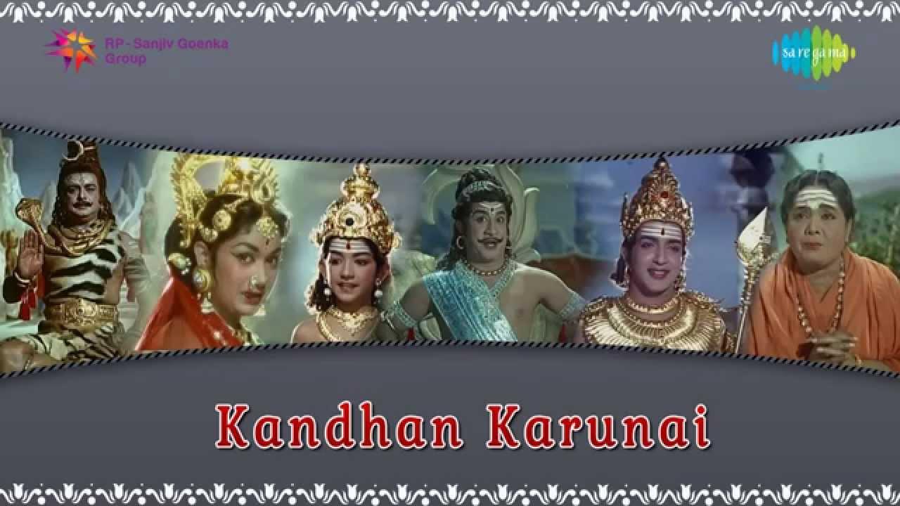 Thiruparankundrathil nee sirithal kandhan karunai in wedding by.