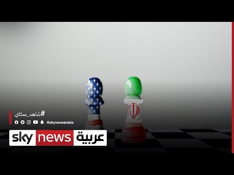 اختبارات صعبة تنتظر الرئيس الإيراني الجديد والمواطن معيار نجاحها   #الاقتصاد  - 23:54-2021 / 6 / 22