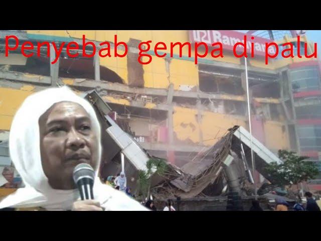 Abuya uci - Penyebab azab Allah