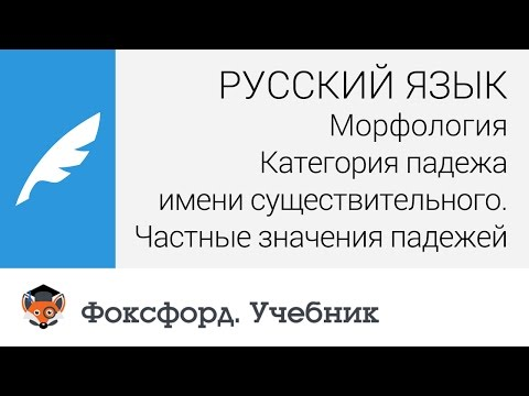 Онлайн учебник русского языка. Розенталь .
