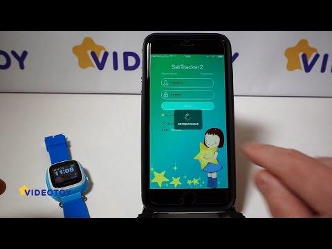 SeTracker2 - видео обзор и настройка приложения. GPS часы  Smart Baby Watch (GPS трекер) 0+