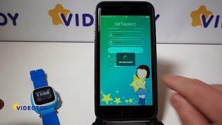 SeTracker2 - відео огляд і налаштування програми. GPS годинник smart baby watch (GPS трекер) 0+