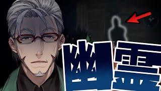 【Phasmophobia】煽って霊を炙り出せ!ルルルル幽霊調査!【ホロスターズ】