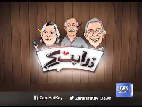 Zara Hut Kay - Tuesday 28th January 2020