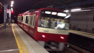 京急1000形ドレミファインバータを響かせ平和島発車 Keikyu 1000 Train Departing Heiwajima Station