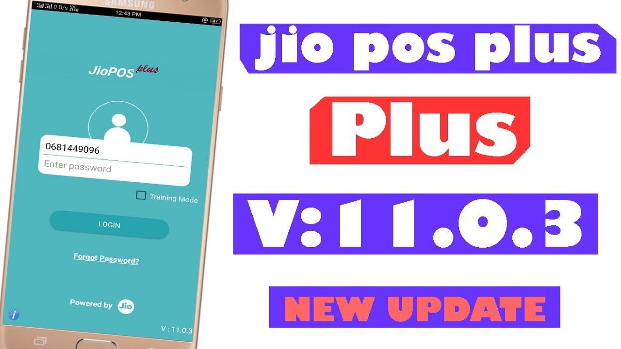 jio pos plus new update/upgrade,Version: 11 0 3😍😍