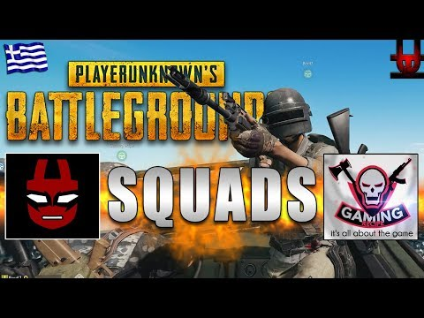 4Man Squads με GamingRecipe!  PLAYERUNKNOWNS BATTLEGROUNDS Greek Gameplay