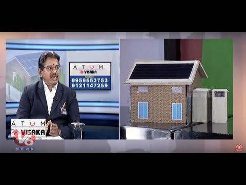 How To Build Solar Sustainable House ?   Atum Solar Products   V Next   V6 Telugu News