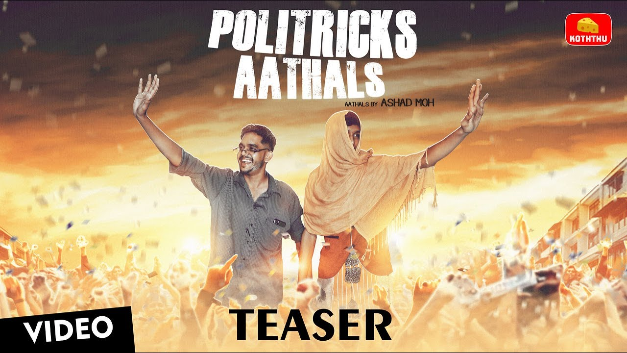 PoliTricks Aathals - Teaser | Cheese koththu