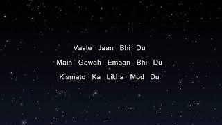 Dhvani Bhanushali - Vaaste (Karaoke Version)