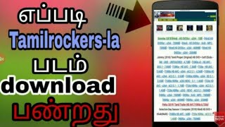 Tamilrockers How to download tamil movies in tamilrockers {2019} (2018) HD movie download apps video