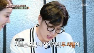 [Future diary] 미래일기 - Lee Seok-hun u0026 Choi Seona couple 20161027
