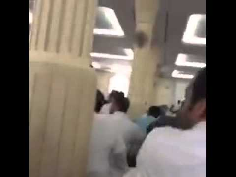 Bomb explosion at Dammam mosque, Saudi Arabia