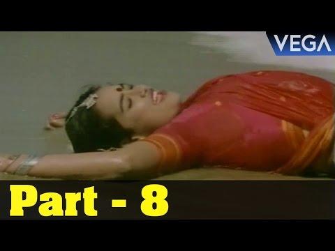 Ninaivu Chinnam Tamil Movie Part 8 || Prabhu, Radhika