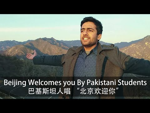 Pakistani sings Chinese song.. Beijing Welcomes you.