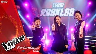 The Voice Kids Thailand - Battle Round - เก่ง VS แหนมเนือง VS กานต์ - แสงสุดท้าย - 21 Feb 2016