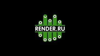 render.ru Базовый курс по визуализации интерьеров.