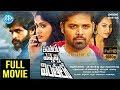 Inthalo Ennenni Vinthalo Telugu Full Movie HD   Nandu, Pooja Ramachandran