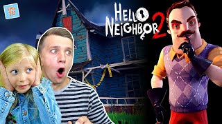 OMG.. ПРИВЕТ СОСЕД ВЕРНУЛСЯ!!! Что он СКРЫВАЕТ на ЧЕРДАКЕ ? Hello Neighbor 2 Летсплей от FFGTV