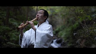 The Legend of Ashitaka / Princess Mononoke (もののけ姫より「アシタカせっ記」) (Shakuhachi / Piano Cover)
