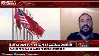 Ana Haber - 18 Ekim 2019 - Murat Şahin - Ulusal Kanal