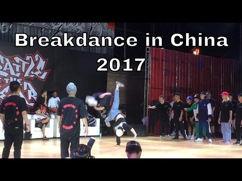 BOTY China's Break Dance Battle of the Year 2017 in Chengdu