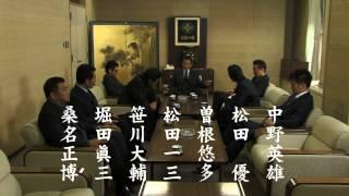 九州激動の1520日 ~新・誠への道~ 第二部